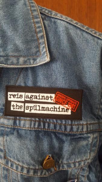 "Aufnäher Patch ""Reis Against The Nähmachine"""